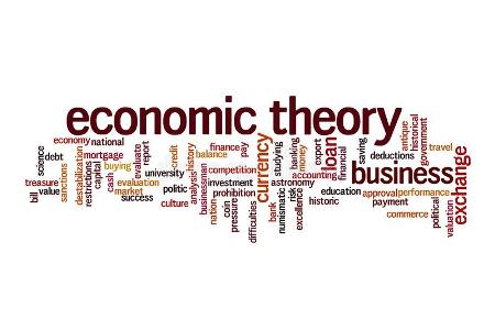 "<span class=""multilang"" lang=""el"">Εισαγωγή στην Οικονομική Θεωρία</span><span class=""multilang"" lang=""en"">Introduction to Economic Theory</span>"